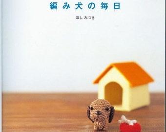 Ami Ami Dogs Ebook Japanese Amigurumi Crochet Pattern PDF Pattern