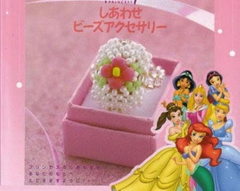 No.02 Disney princess jewelry accessories Japanese eBook Pattern - Instant Download PDF