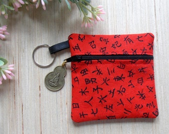 Red Ear Bud Case - Ear Bud Holder - Earphone Case - Chinese Coin Purse - Chinese Character Bag