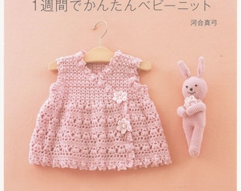 Baby crochet patterns - baby crochet dress - baby crochet toys - japanese craft ebook - pattern - PDF - Instant Download