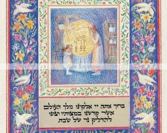 Judaica, Art, Lighting the  Shabbat Candle
