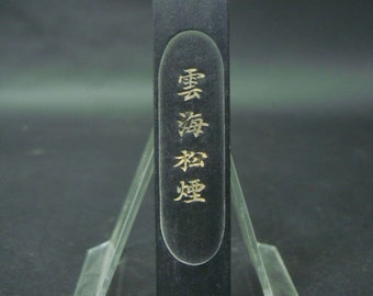 """Rare Carving Old Chinese Black Ink Stick """"JiaQing"""" Marks"""
