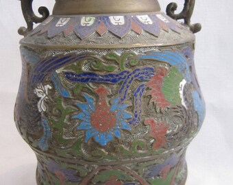 Chinese Bronze Champleve Jar