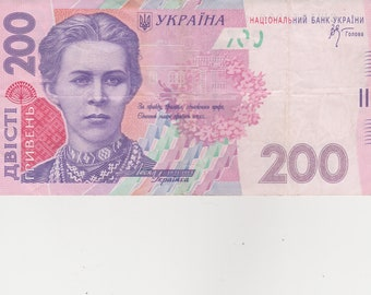 купюра 200 гривень 2007г., снят с оборота 2010г..    a bill of 200 grivnas in 2007, withdrawn from the turnover of 2010. ..