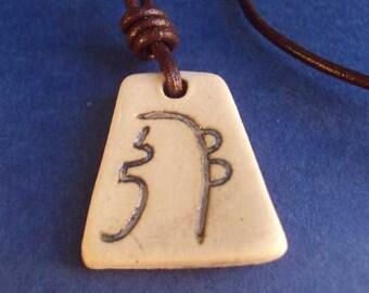 Reiki pendant, Sei he Ki