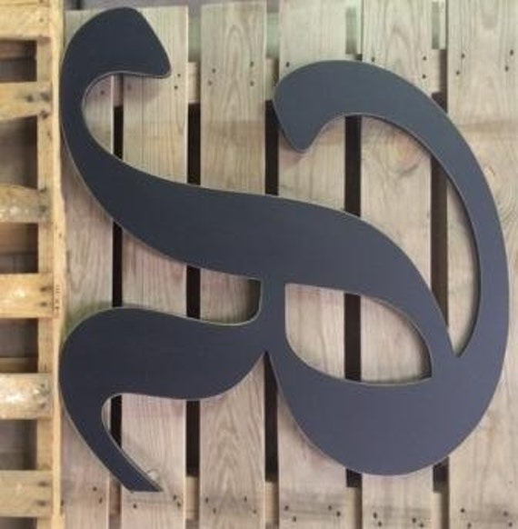 wooden letter r bindrdn waterefficiency co