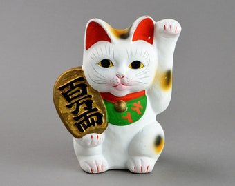 1950's Japanese Maneki Neko Good Fortune Good Luck Cat. J9