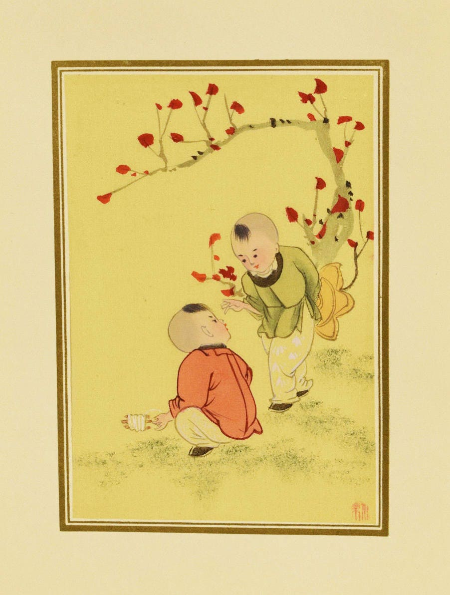 20th CenturyOriginal Chinese Watercolor Silk Painting Matted