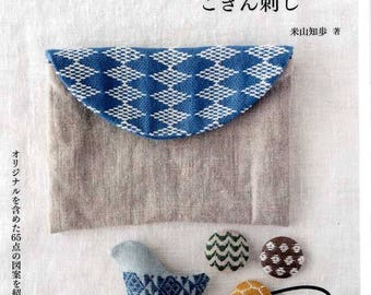Cute and Idyllic Kogin Embroidery Designs and Items - Japanese Craft Book