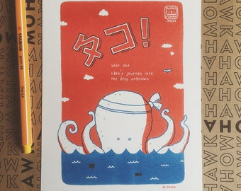 "TAKO Risograph Octopus Print 5"" x 7"""