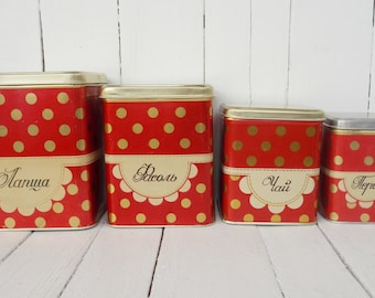 Vintage set Tin Boxes Retro home decor Metal storing boxes Soviet collectibles Made in USSR in 1970s Retro home decor Metal container