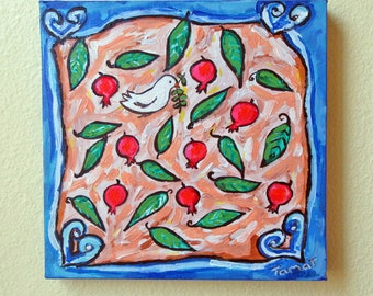 Pomegranates, Peace Dove, Original Painting, Acrylic on Canvas, Jewish Art, Jewish Holidays Gift, Home Decor, Judaica Artwork, White Dove
