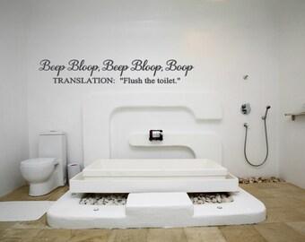 Star wars toilet | Etsy