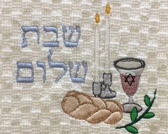 Shabbat Shalom kitchen towel