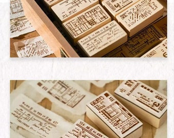 Silence rubber stamp