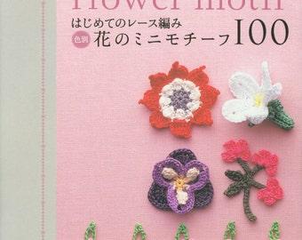 Asahi Original Lacework Flower Motif japanese ebook pattern