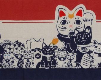 Maneki Neko Collection Motif Tenugui Cotton Japanese Fabric w/Free Insured Shipping