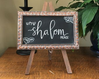 Shalom (Peace) Hand Lettered Chalkboard Sign