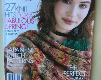 NORO Knitting Magazine Issue 12