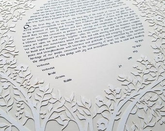 Blooming Tree Oval Ketuba - papercut - cream