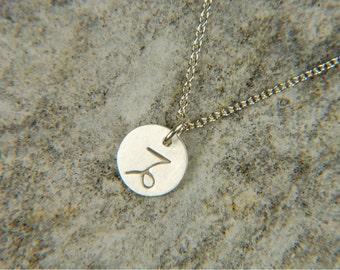 Sterling Silver Zodiac Necklace Capricorn Necklace Personalized Zodiac Charm Necklace Silver Star Sign Necklace