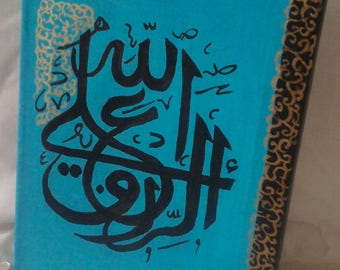 Beautiful Arabic calligraphy on canvas!
