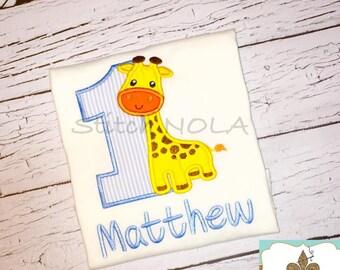 Giraffe Birthday Shirt or Bodysuit