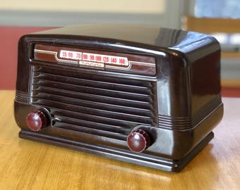 1946 Motorola Bakelite Tube Radio, Model 55 x 11-A, Tested Works and Sounds Great, Gifts for Him, Radio Collector, Father's Day