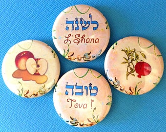 Rosh Hashanah Magnets, Shana Tova, Jewish Gifts, Judaica Art, Judaica Art, Apple in Honey, Fridge Magnets, Calendar Magnets, Rosh Hashana