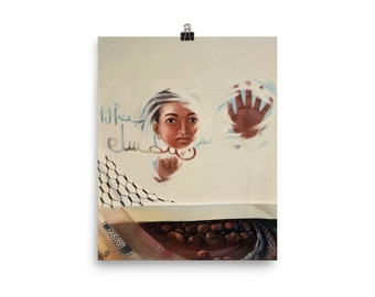 """Matte Print Museum Quality – """"The Palestinian Child"""" -- Middle Eastern Art"""