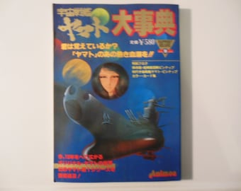 Space Battleship Yamato Color Photo Play by Rapport Deluxe Japan