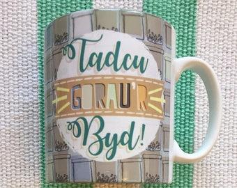 """Cwpan """"Tadcu Gorau'r Byd!"""" - Sul Y Tadau / Welsh """"World's Best Dad!"""" - Father's Day"""