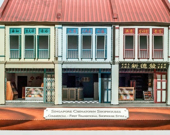 DIY 3D Paper Model - Singapore Chinatown Shophouse Kit 2