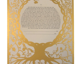 Tree of Life 2018 version - Papercut Ketubah