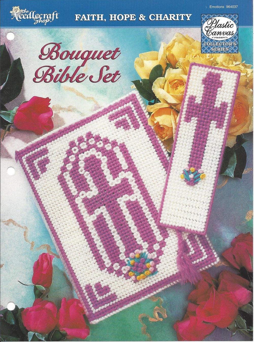 Plastic Canvas Pattern Bouquet Bible Set Bible Cover