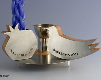Havdalah Set Designed by Shraga Landesman, Judaica, Shabbat, Beech Wood and Aluminium