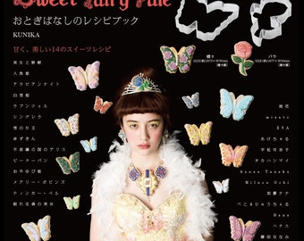 "Japanese Sweets Recipe Book""Sweet Fairy Tale Recipe book of fairy tales""[4800266564]"