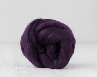 Extra fine Merino wool roving, Blackberry, 19 micron, 100 grams/3.5 oz.