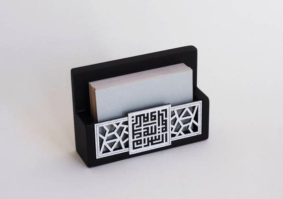 Luxury business card holder organiser kufic reheart Image collections