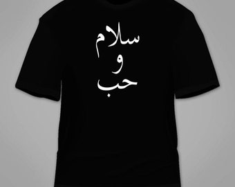Peace And Love T-Shirt. Arabic Islam Allah God Respect Anti-Trump Pro Immigration Immigrants T Shirt Tees Resist Clothing Tolerance Cool