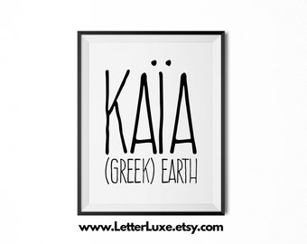 Kaia Name Meaning Art - Printable Baby Shower Gift - Nursery Printable - Definition Digital Print - Nursery Decor - Typography Wall Decor
