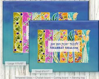 Custom SHABBAT Challah board - Tempered glass Cutting Board - Jewish Judaica Art - 7 Species - Jewish Home Gift - Chanukkah Hanukkah Gift
