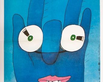 Movie Poster Improper Channels, Original 1980s Poster, Illustration Print, Vintage Wall Art, Home Decor, Large Poster Art, Film Poster