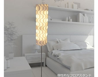 FLOOR LAMP JK171L Contemporary Modern Lighting Home Decor Design Elegant Living
