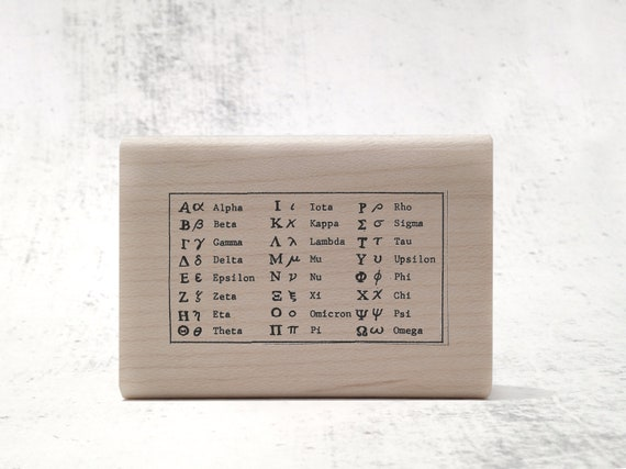The Greek Math Symbols Stamp Greek Alphabet Stamp Vintage