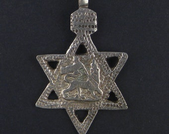 Lion of Judah Star Pendant - Ethiopian Pendant - African Pendant - Silver Rasta Jewelry Making Supplies - Made in Ethiopia ** (EA-108)