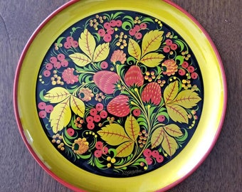 Russian Strawberry Wall Hanging Plate