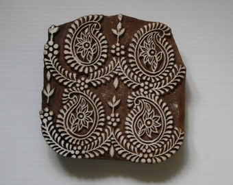 Paisley Wood Block Stamp - Hand Carved Wooden Stamp - India