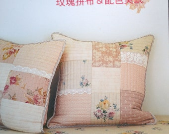 Rose Quilts & Accessories by Sanae Kono Japanese Quilt Craft Book (In Chinese)