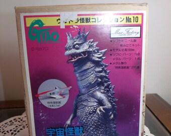 1950's Vintage toys Max Factory Custom Craft ULTRA KAIJYU Godzilla Model Kit Gyao NIB Japanese Toy Alien Z-Ton Nackle Science Fiction Movie